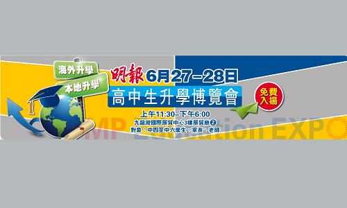 【明報讀者獨家優惠  限量50份】香港星級大廚Chef Eddy: 名人推介強勢宴客孖寶